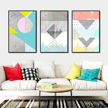 Abstract Geometric Texture Shape Large Canvas Wall Art Poster Print Picture Painting Modern Nordic Living Room Home Decor