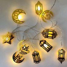 Décorations du Ramadan étoile de lune Led guirlande lumineuse décor EID Mubarak pour la maison Islam événement musulman fournitures de fête décor Eid al-fitr
