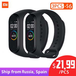 In Stock Original Xiaomi Mi Ba