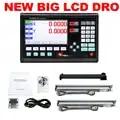Полный комплект DRO 2 оси новый большой ЖК дисплей оптическая линия длинная линейка измерительные весы длины 50 мм до 1000 мм