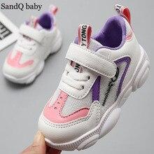 Детские кроссовки; кроссовки для девочек; обувь для мальчиков; теннисная обувь; Повседневная Гибкая модная весенне-летняя обувь для бега; спортивная обувь; SandQ; Новинка