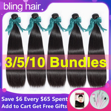 bling hair 8 40 Inch Straight Human Hair Bundles Brazilian Hair Weave Bundles Remy Hair Extenion 3/5/10pcs Deals Natural color