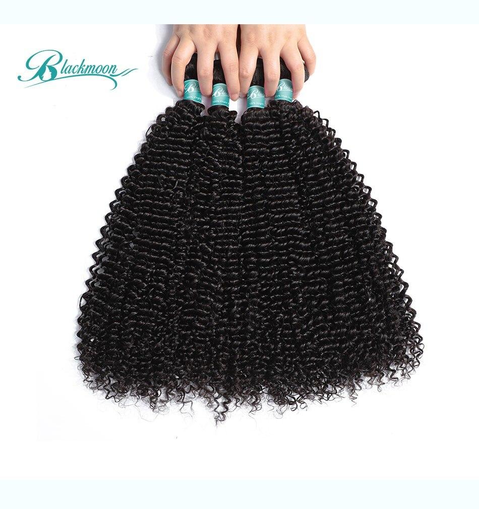 curly hair weave bundles_05