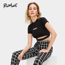 Romwe Sport Mock Neck Tshirt Women Crisscross Hem Letter Print Crop Top Short Sleeve Solid Gym Shirt Ladies Fitness Yoga Shirts mock neck lettuce hem glitter mesh top