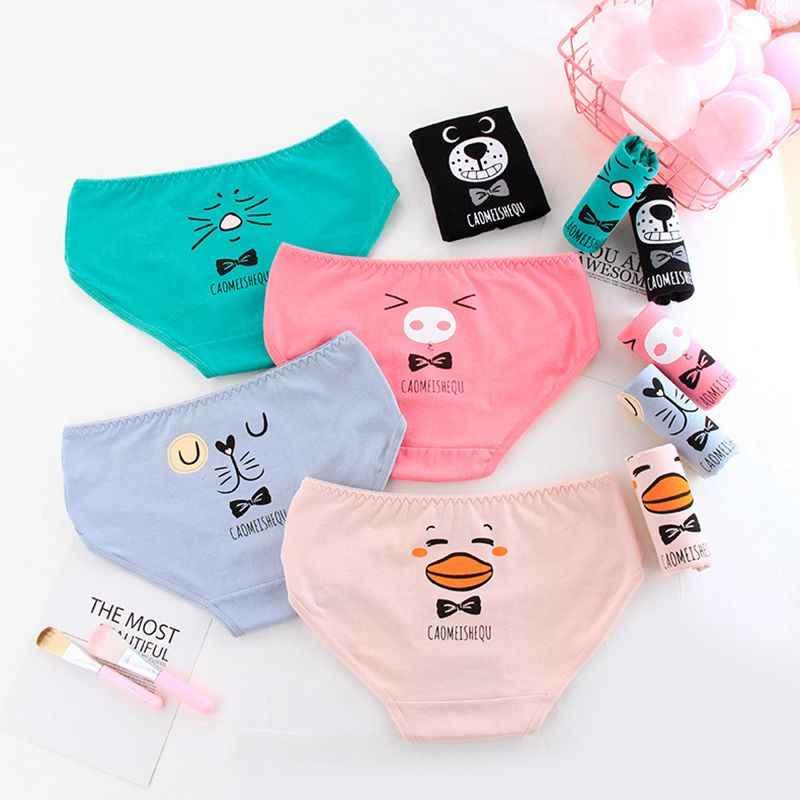 B Small Animal Cute Expression Cartoon Underwear Female Mid Waist Cotton Triangle Bottom Pants Gentle Duck Stretch Panties