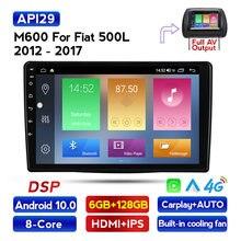 Autoradio Android Carplay intégré, Navigation GPS, 4G LTE, DSP, lecteur stéréo, pour voiture Fiat 500L (2012, 2013, 2014, 2015, 2016, 2017)