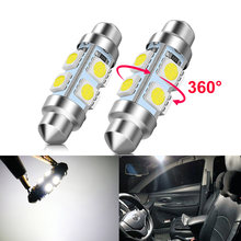 S & d 4 сторонние 360 12 В c5w c10w 36 мм 41 светодиодные лампы