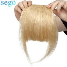 SEGO, 23 г, 2 клипсы, прямые человеческие накладная челка, не Реми, тупые, подметательные, боковая челка, человеческие волосы с бахромой, чистый цвет, 1 штука