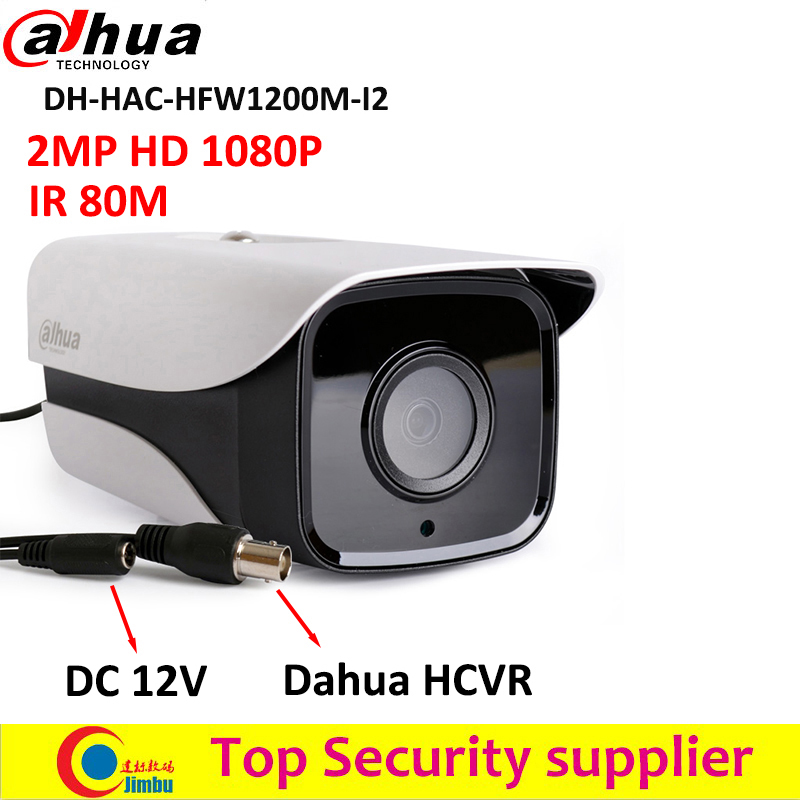 "DAHUA HDCVI 1080P Bullet Camera 1/2.7"" 2Megapixel CMOS 1080P IR 80M IP67 HAC-HFW1200M-I2 security camera"
