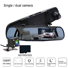 "Car DVR Camera Dash Cam Auto 4.3"" Full HD 1080P Rearview Mirror DVRs Digital Video Recorder Night Vision Dual Lens Registratory(China)"