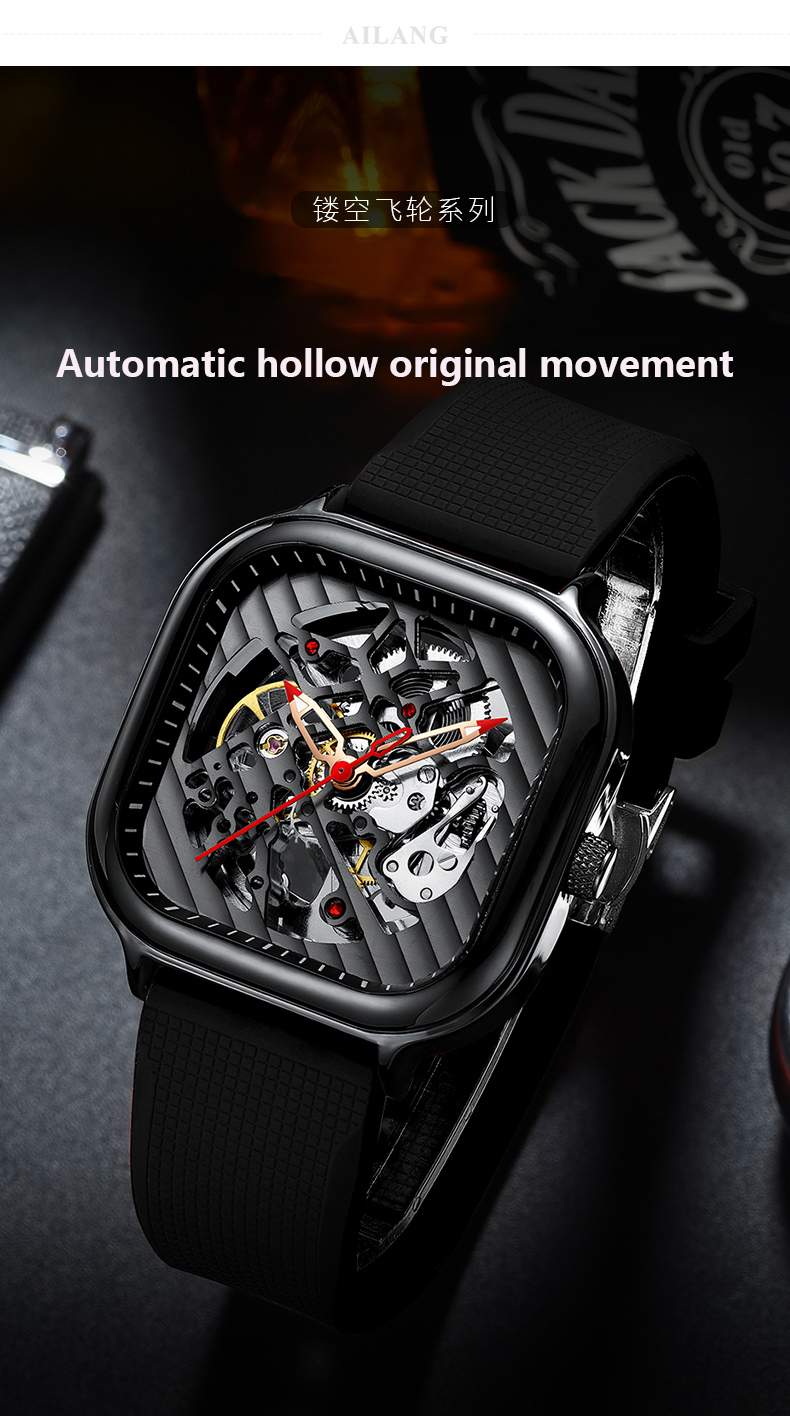 H9a67ffdab3d9432eb29714b6c90ef888c 2020 new men's automatic watch brand luxury silicone strap hollow Swiss square ten watches