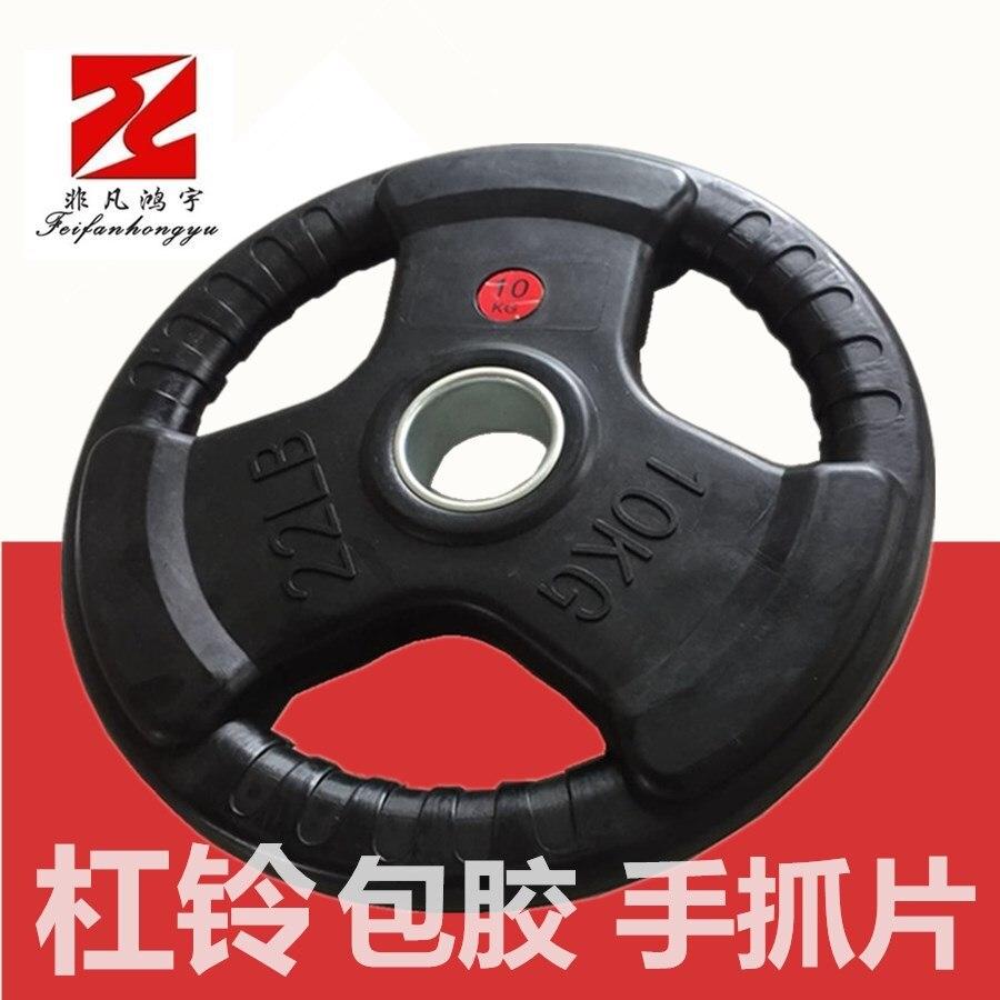 Barbell Disk Tasche Kunststoff Hand PCs mit Großen Loch PCs 3 loch Olympischen Pol Kommerziellen Verwenden Gym Set Gewichtheben