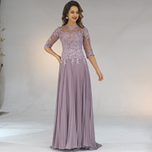 2020 Chiffon Pleated Lace Applique A Line With 1/2 Sleeves Mother Of The