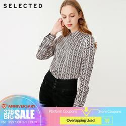 Женская рубашка в полоску с отложным воротником из шелка тутового шелкопряда 419105539