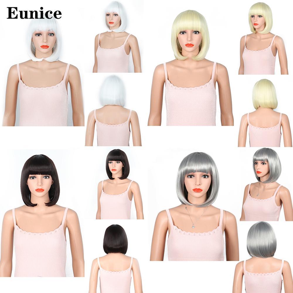 Синтетические волосы 10 дюймов, прямые короткие парики с челкой синего, золотого, красного, черного, белого, фиолетового, розового, зеленого, коричневого цвета, женский парик для косплея