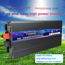 Inverter 12V Transformer-Voltage-Frequency-Converter 10000W Sine-Wave Solar-Power 220V
