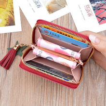 2019 New Women Wallet Short Paragraph Coin Purse Fashion Korean Style Zipper Tassel Credit Card Bag Mini Cute Wallet Women