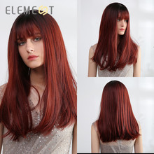 Element Synthetic Long Straight Wine Red Wig With Bangs Dark Root Ombre Burgundy Hair Cosplay Wigs For Women