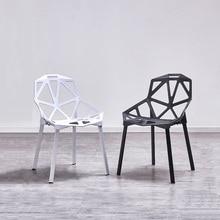 Nordic Creative PP พลาสติก Hollow เก้าอี้เก้าอี้สำหรับห้องรับประทานอาหารเฟอร์นิเจอร์ร้านอาหาร Cafe ห้องประชุมห้องนอนเก้าอี้