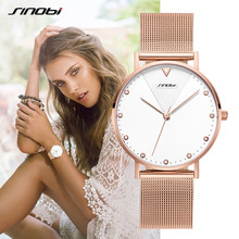 SINOBI mode or femmes diamants montres bracelets haut de gamme marque dames genève Quartz horloge femme Bracelet montre Bracelet