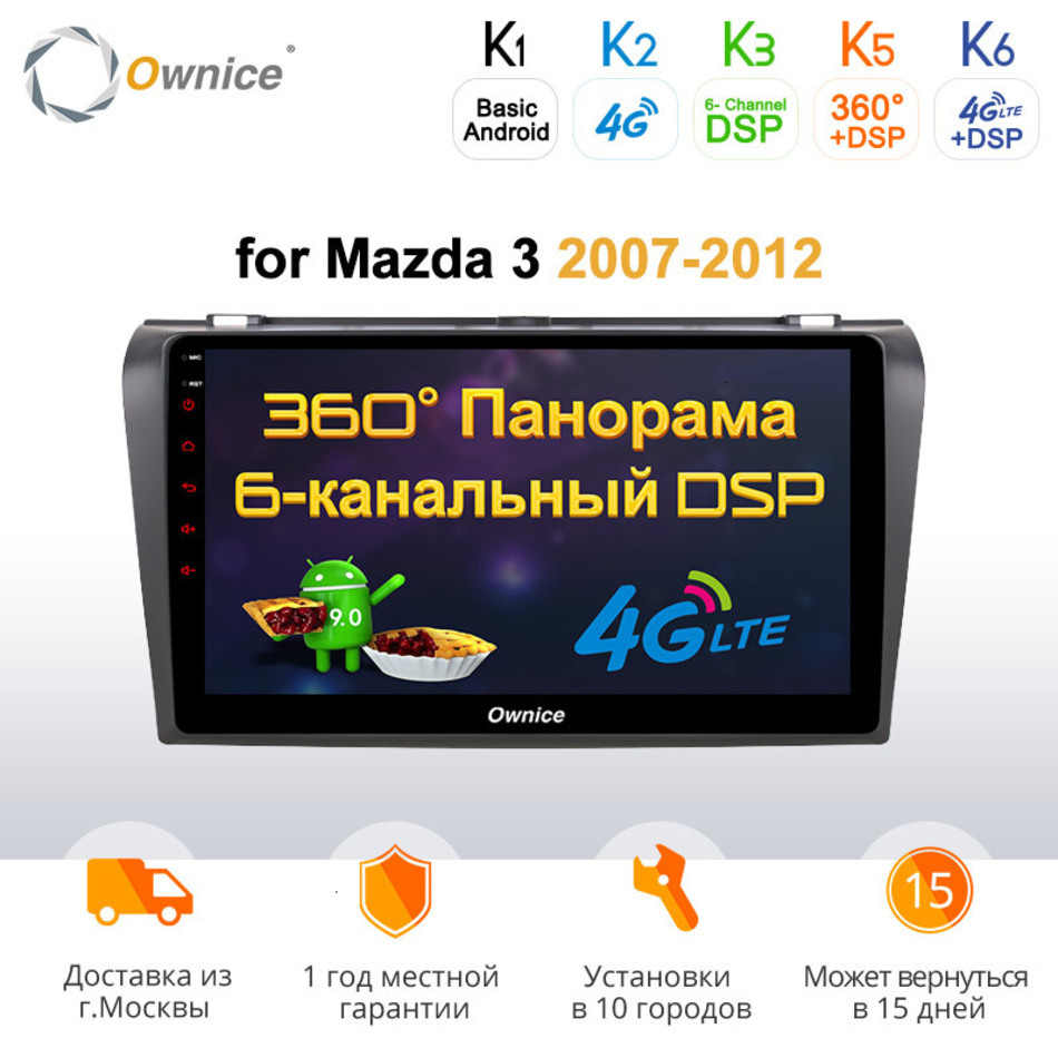 Ownice Vehicle <font><b>radio</b></font> navigation DVD Player for <font><b>MAZDA</b></font> <font><b>3</b></font> 2007 2008 <font><b>2009</b></font> 2010 2011 2012 Car <font><b>radio</b></font> Stereo Android 9.0 Unit 4G LTE image