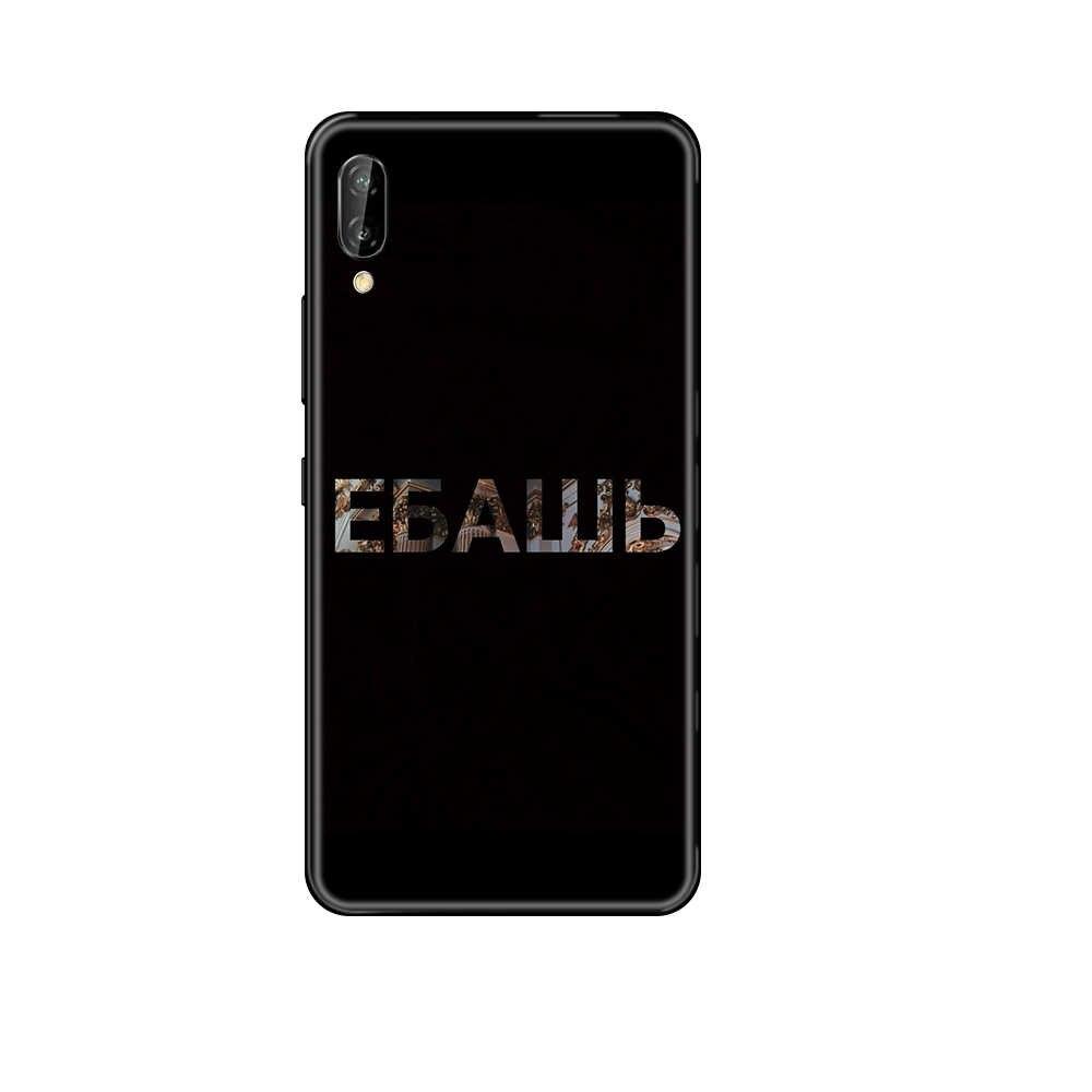 ロシアスローガン言葉を引用フレーズ高級ソフトcoque小箱黒電話ケースhuawei社の名誉メイト5 6 7 8 9 10 20交流xライト