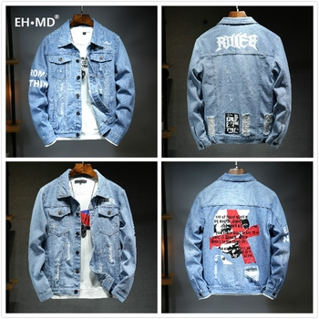 EH·MD® Embroidered Patchwork Denim Jacket Slim Fit Slim Cotton Line Print Light Blue Shirt Pocket Decoration Wild Youth Scratch youth messiah from scratch london