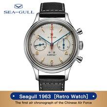 갈매기 남자 시계 갈매기 1963 한정판 공식 원래 정품 공군 항공 크로노 그래프 파일럿 기계식 시계