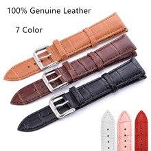 Watch Band Genuine Leather straps Watchbands 12mm 14mm 16mm 18mm 20mm 19mm 22mm 24mm watch accessories men Brown Black Belt band стоимость
