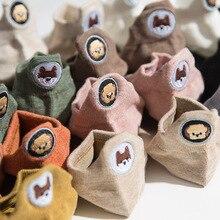 Chaussettes imprimées danimaux de style coréen 1 paire, courtes, amusantes, mignonnes, en coton, à la mode, avec dessin animé kawaii