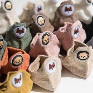 Image 1 - animal print socks funny cute korean style women e gir ankle bas cartoon kawaii fall short happy cotton modis fashion 1 pair