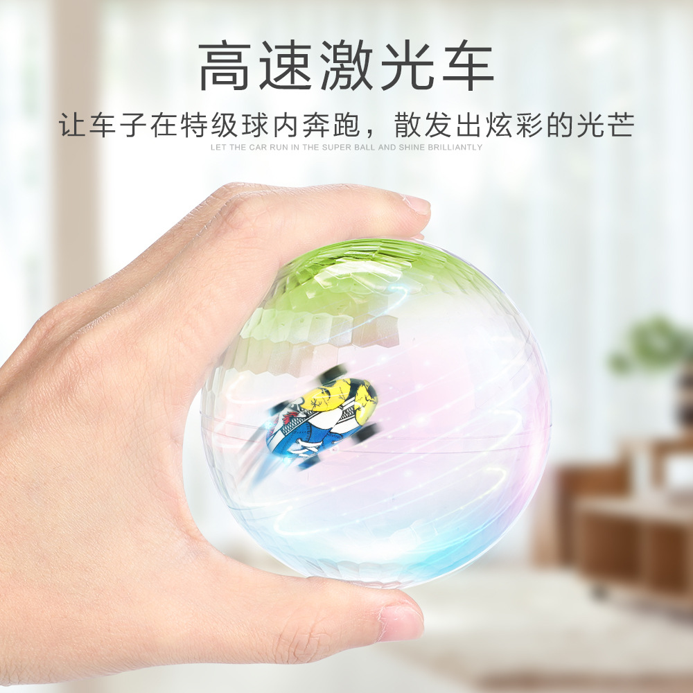 Mini High-Speed Laser Car 360-Degree Rotating Stunt Race Car Children Pocket Mini Toy Car New Style