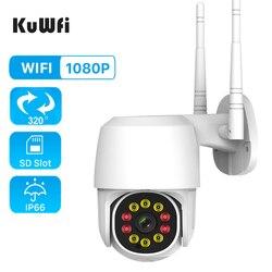 Новая IP-камера Wifi Outdoor 3MP 1080P PTZ камеры ночного видения для дома Цифровой зум AI Human Detect H.264 P2P ONVIF для охранного видеонаблюдения