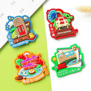 3D Three-dimensional Refrigerator Sticker Shanghai City Tourism Commemorative Soft Magnetic Stickers Decorative Message Stickers rookie yearbook three stickers