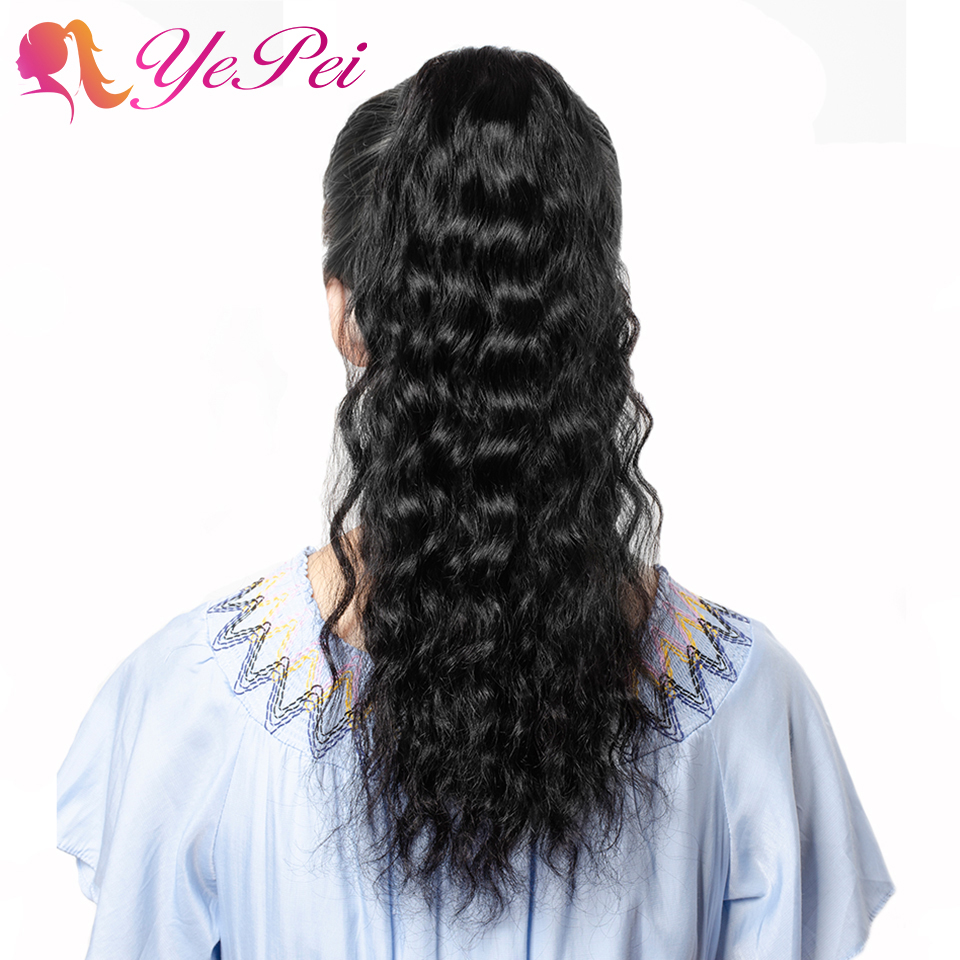 Natural Wavy Drawstring Ponytail Human Hair Brazilian Afro Clip In Extensions For Black Women Remy Natural Color Yepei Pony Tail