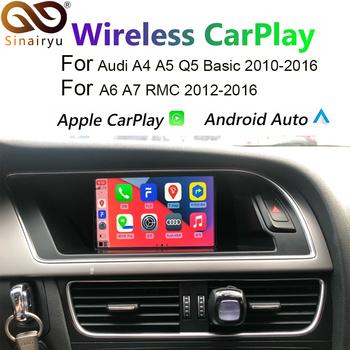 2021 NWE bezprzewodowy Apple Carplay Android Auto moduł dla AUDI A5 S5 A4 Q5 podstawowe A6 A7 RMC MMI System Mirror-link Siri głos tanie i dobre opinie Sinairyu CN (pochodzenie) podwójne złącze DIN 6 5 DVD-R RW DVD-RAM VIDEO CD JPEG Aluminum 480*234 Wbudowany GPs Odtwarzacz CD