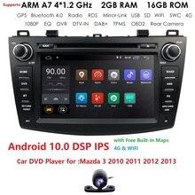 8 Inch Android 10.0 Dubbel Din Auto Dvd speler Gps Navigatie Stereo Radio Kan Bus Voor Mazda 3 2010 2011 2012 2013 Afstandsbediening