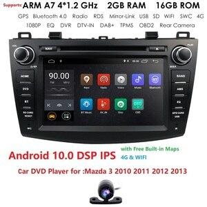 Image 1 - 8 cal Android 10.0 podwójne din samochodowy odtwarzacz DVD odtwarzacz GPS nawigacja stereo Radio magistrala Can dla Mazda 3 2010 2011 2012 2013 zdalnego sterowania