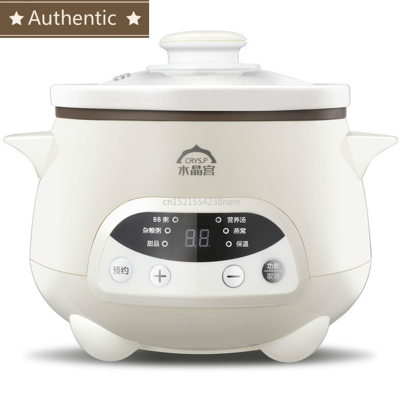 220V 140w 1.2L Automatic Insulation Slow Cooker Electric Cooker Ceramic BB Poridge Bird Nest 12 Hours Appointment
