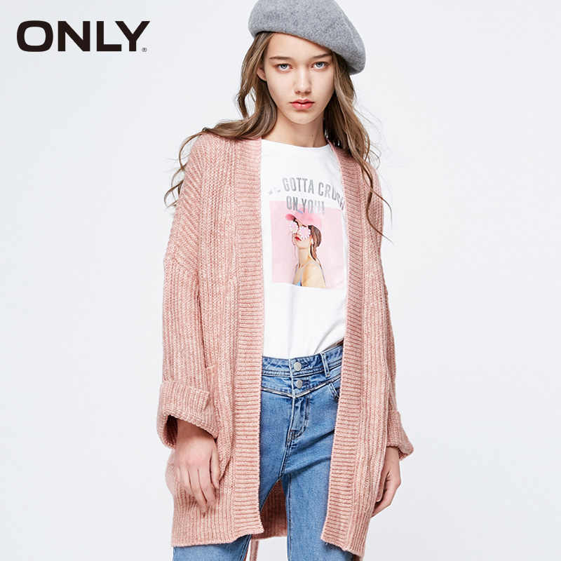 ONLY Women Loose Fit Bleted 카디건 겨울 스웨터 코트 | 11913B504