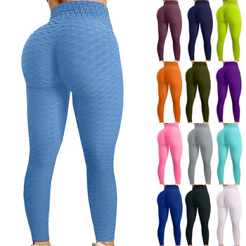 Fitness Leggings Women Push Up Gym Womens Clothing High Waist Short Leggings Sexy Workout Pants Female Fitness Gym Pants #T1Q 1