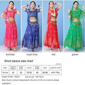 Image 5 - Bollywood Costume di Danza Del Ventre Costume Set Danza Indiana Sari danza del Ventre Vestito di Pannello Esterno Chiffon Delle Donne 5pcs (Copricapo Velo Top Cinghia Della Cinghia pannello esterno)