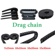 цена на L1000mm Transmission Chains Drag chain Plastic Towline Cable Drag 10 x 20mm 15*30mm Cable Drag Chain Wire for DIY CNC router