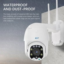 3 Million Pixel Waterproof Wireless Camera 360 Degree Panoramic Monitoring Infrared Night Vision 7500 Mah Battery