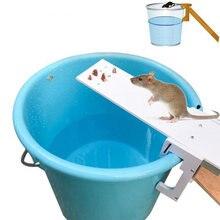 Авто крысоловки приманка мышь Ловца крысиный яд бытовые мыши