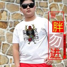 Детская футболка с принтом «удобрение»; летние детские топы с короткими рукавами и принтом «Человек-паук»; большие размеры