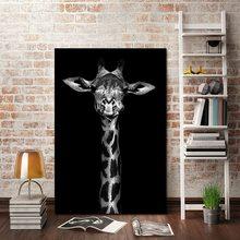 Скандинавская черно-белая животная Лев Слон Олень картина маслом на холсте постеры принты настенные картины для гостиной