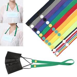 Multicolor Mask Hanging Rope Face Mask Lanyard Mask Holder Adjustable Elastic Bands Traceless Ear Hanging Rope For Kids Adult