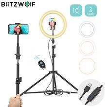Anillo de luz LED para Selfie BlitzWolf regulable con trípode USB luces para Selfie 10 pulgadas anillo lámpara fotografía iluminación para maquillaje Youtube