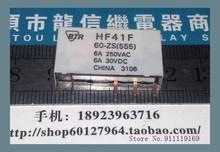 HF41F 60-ZS(555) 41F-1C старое